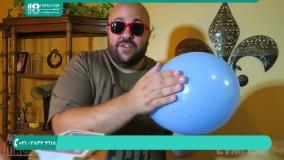 آموزش چند ترفند شعبده بازی با بادکنک برای سرگرمی
