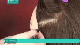آموزش نحوه اکستنشن مو از صفر تا صد با رینگ نانو