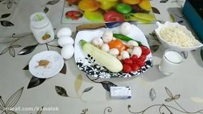 املت سبزیجات لاکچری و شیک برای میزهای صبحونه (با عمه کتی)