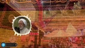 ارزش های وجود مبارک امام حسین | 6 محرم | استاد شیخ حسین انصاریان _ بیت العباس