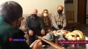 شناسایی پیکر یکی از حواریون انقلاب پس از ۳۳ سال ؛  شهید هراچ هاکوپیان
