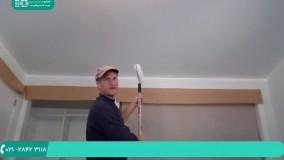 روش رنگ آمیزی سقف با استفاده از غلطک