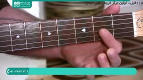 آموزش انواع آکورد های گیتار از جمله G7 و B7 و C7