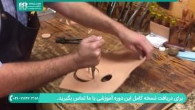 آموزش انواع حکاکی خطوط ساده، منحنی و شکسته بر روی چرم