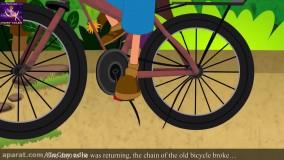 دوچرخه پرنده : داستان های فارسی ؛ قصه های کودکانه