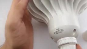 لامپ ال ای دی 50 وات سفینه ای پارس شهاب مدل حبابی-1
