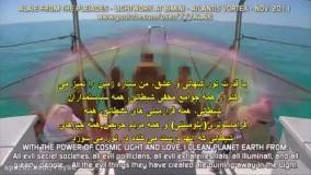 آلایا از سیاره پلیدین قسمت ۱۸ زیر نویس فارسی