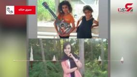 جزئیات مرگ 3 دختر با خوردن قرص برنج در آستانه