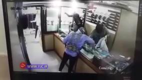 سرقت مسلحانه از طلا فروشی