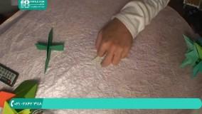 درست کردن مدلهای 3D با کاغذ