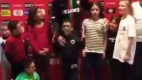 واکنش جالب رونالدو به کودکی که ادایش را درآورد !