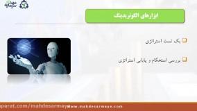 معاملات الگوریتمی(5) هوش مصنوعی