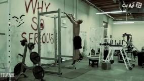 تمرینات بدنسازی یعنی این !!!!! بقیه اداست
