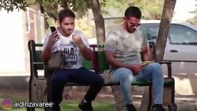 دوربین مخفی ایرانی ؛ ترور نخبه