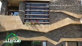 فروش باغ ویلا مدرن در زعفرانیه کرج