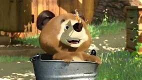 کارتون ماشا و آقا خرسه قسمت ۲۸۳