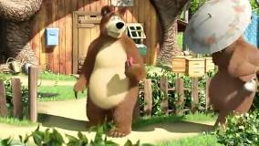 کارتون ماشا و آقا خرسه قسمت ۲۸۱