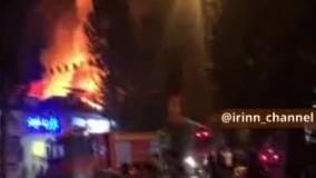 آتش سوزی گسترده در بازار فومن مهار شد