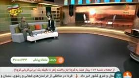 روایتی از حضور امام خمینی در عملیاتها با بالگرد