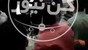 حمله شدید مردم به کارکنان شرکت هواپیمایی عراق در مشهد