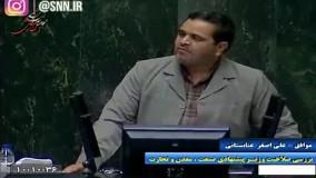 کنایه نماینده موافق وزیر پیشنهادی صمت به روحانی