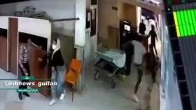 قمه کشی در بیمارستان پورسینای رشت