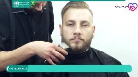 روش اصلاح سبیل مردانه با قیچی و دستگاه ریش تراش