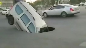 لحظه فرو رفتن خودرو در زمین