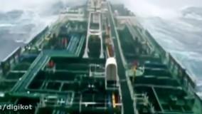 مبارزه کشتی های غول پیکر در برابر امواج ترسناک اقیانوس ها