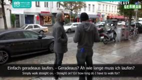 چگونه مسیر و آدرس را به زبان آلمانی بپرسیم؟