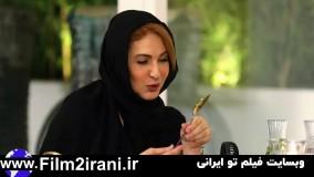 دانلود شام ایرانی فصل 14 قسمت 4 چهارم سری 6 ششم فریبا نادری - فیلم تو ایرانی