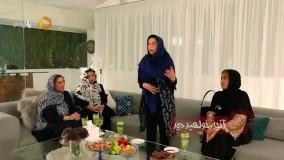 دانلود شام ایرانی به میزبانی فریبا نادری