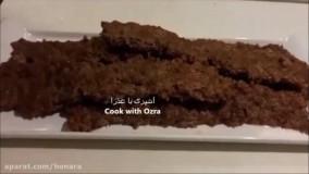 کباب کوبیده در فر : طرز تهیه کباب کوبیده واقعی در منزل