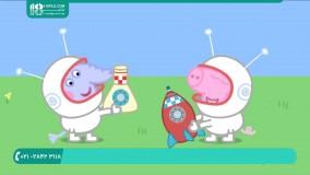 تماشای انیمیشن پپاپیگ ( بازدید از فروشگاه )