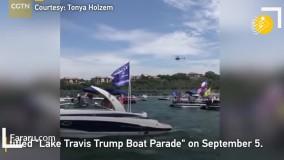 غرق چند قایق در رژه هواداران ترامپ
