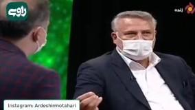 انتقاد نماینده مجلس از روحانی