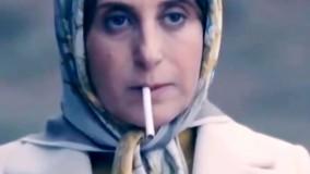 سیگار کشیدن فاطمه معتمدآریا