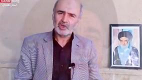 شهید محراب آیت الله مدنی به روایت بچه های همدان