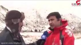 سقوط پرواز یاسوج هیچ متهمی ندارد
