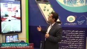 مهندس محسن مقدم _ معاون فن آوری اطلاعات مرکز توانمندسازی نمایندگان و ایثارگران