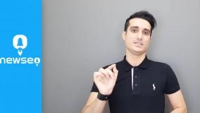 4 نکته ضروری انتخاب دامنه سایت ( همراه باشید با برند یک سئو ایران )