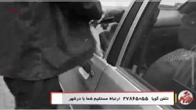 سارق ۴۰۰ خودرو : امنیت ماشین ایرانی ، زیر صفر !