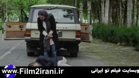 فیلم سینمایی ناگهان درخت   دانلود فیلم ناگهان درخت کامل کم حجم