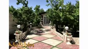 خرید باغ ویلای 1000 متری با 150 متر بنا در شهریار