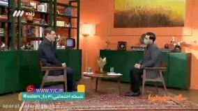 افشاگری تکان دهنده نماینده مجلس در پخش زنده صدا و سیما