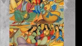 آموزش تئوری موسیقی ایران، تاریخ موسیقی