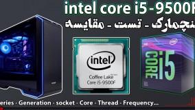 پردازنده (سی پی یو) CPU intel core i5 9500F