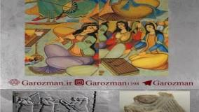 فایل صوتی تاریخ موسیقی ایرانی از مادها