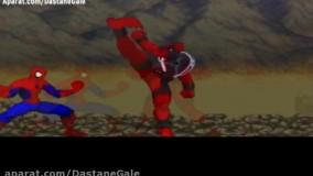 نبرد سخت مرد عنکبوتی و ددپول