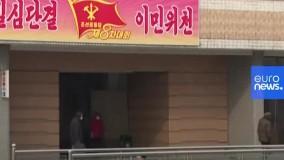 روزگار سیاسی مردم در کره شمالی